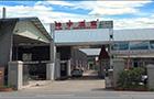 Foshan Kunyu Greenhouse Company established.