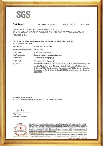 PVC Pipe SGS Test Report