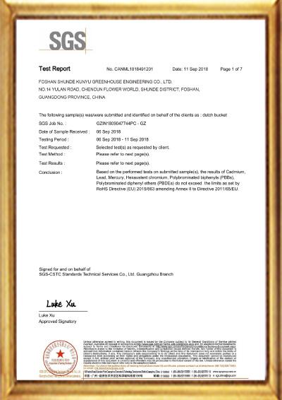 Dutch Bucket SGS Test Report