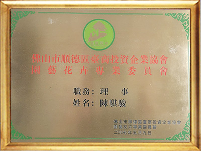 Kunyu Greenhouse